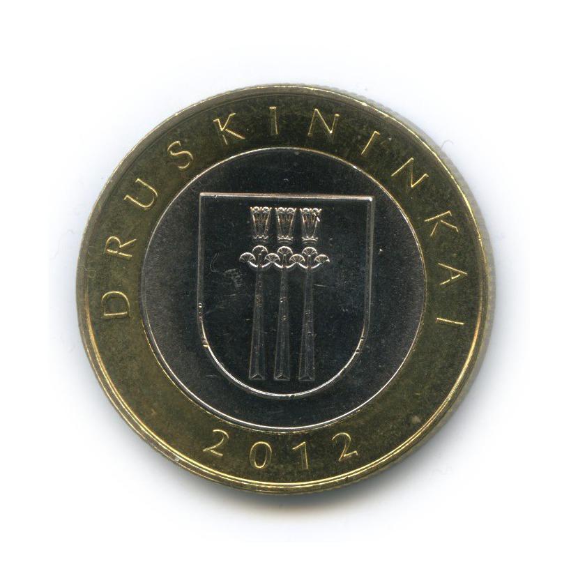 2 лита — Курорты Литвы - Друскининкай 2012 года (Литва)
