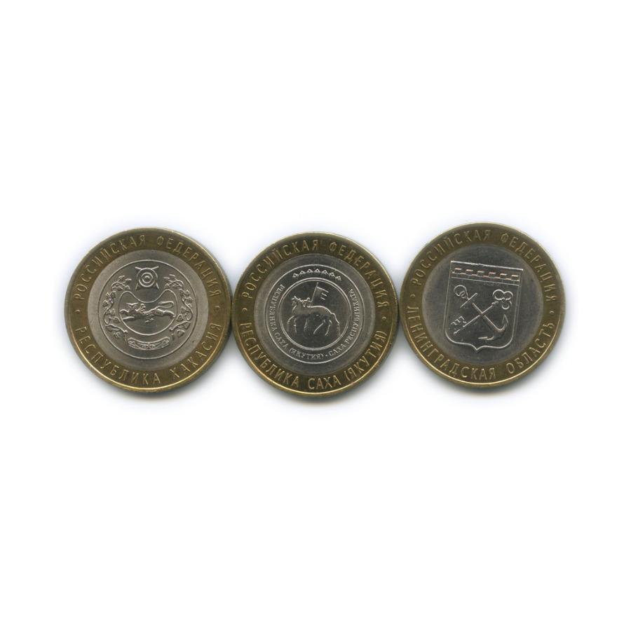 Набор монет 10 рублей — Российская Федерация - Области и республики 2005-2007 (Россия)