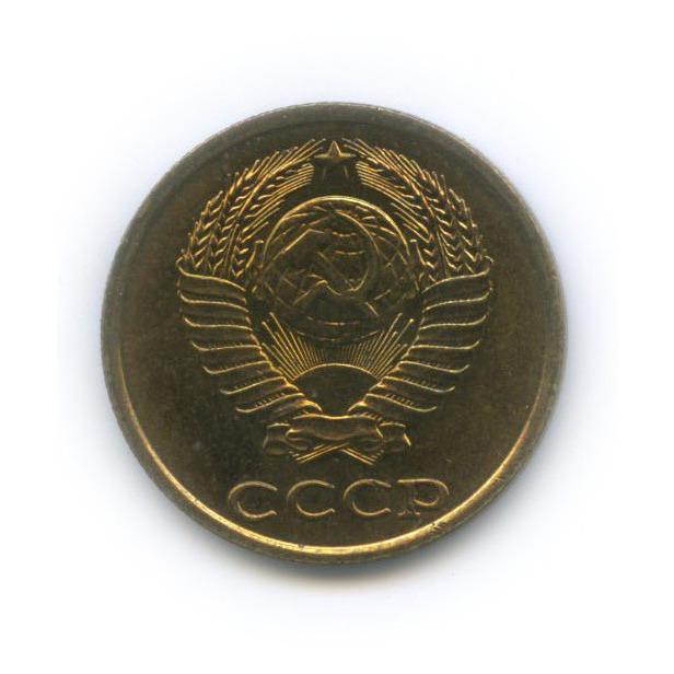 2 копейки (вхолдере) 1982 года (СССР)