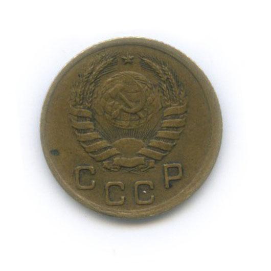 1 копейка (вхолдере) 1938 года (СССР)