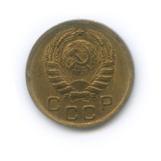 1 копейка (вхолдере) 1946 года (СССР)