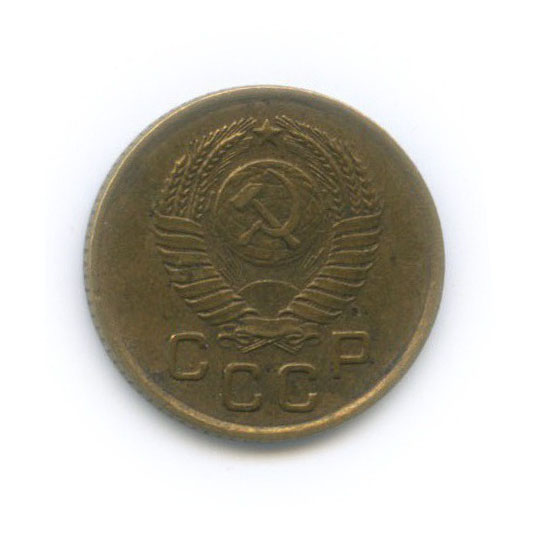 1 копейка (в холдере) 1957 года (СССР)