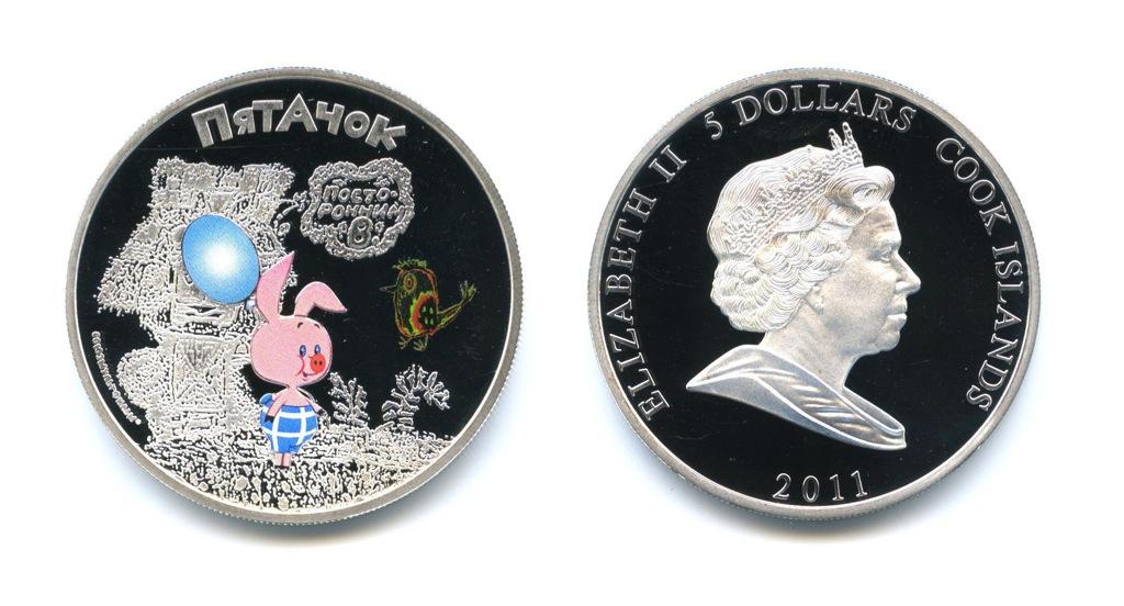 5 долларов - Союзмультфильм - Пятачок, Острова Кука, вцвете (ссертификатом, воригинальной коробке) 2011 года