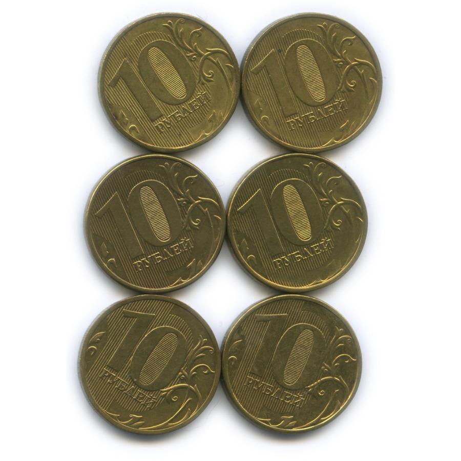 Набор монет 10 рублей (брак - разворот аверс/реверс) 2010-2013 (Россия)