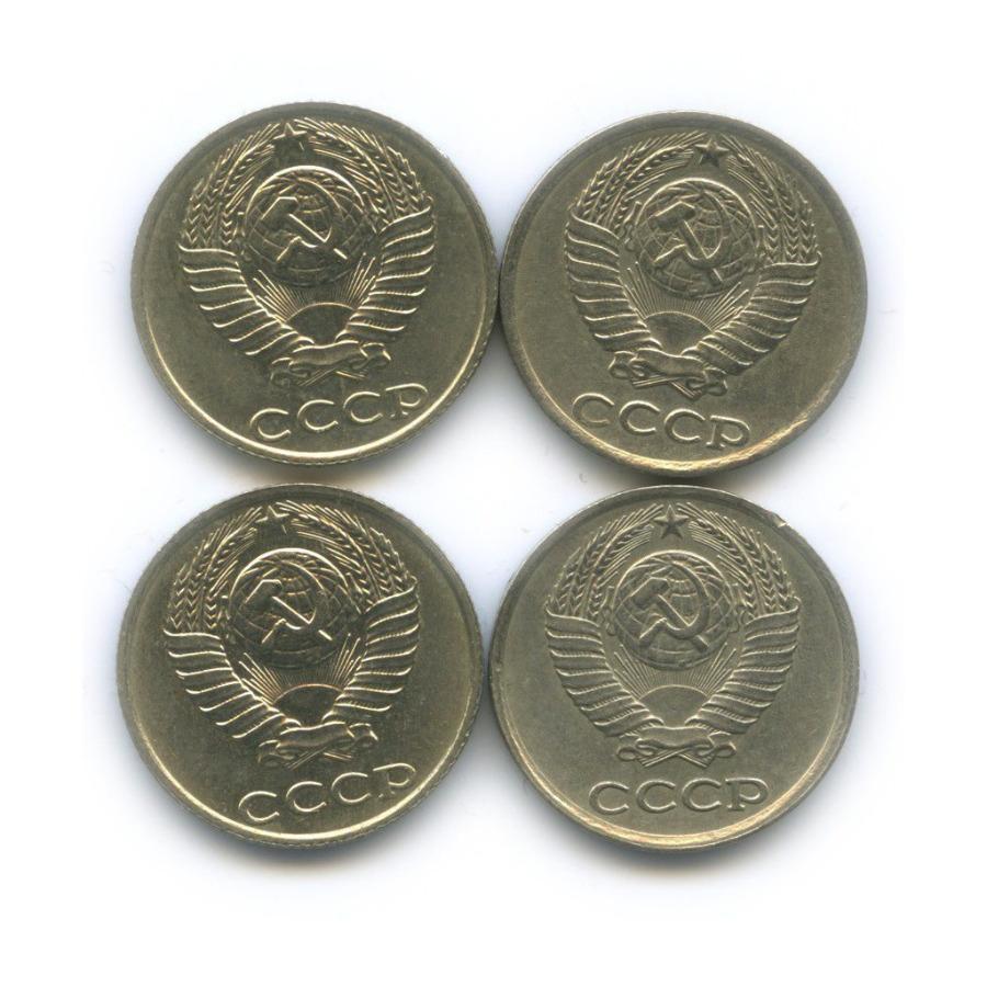 Набор монетм 10 копеек (брак - разворот аверс/реверс) (СССР)
