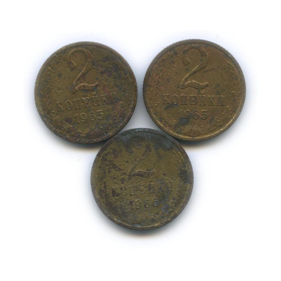 Набор монет 2 копейки 1965, 1966 (СССР)