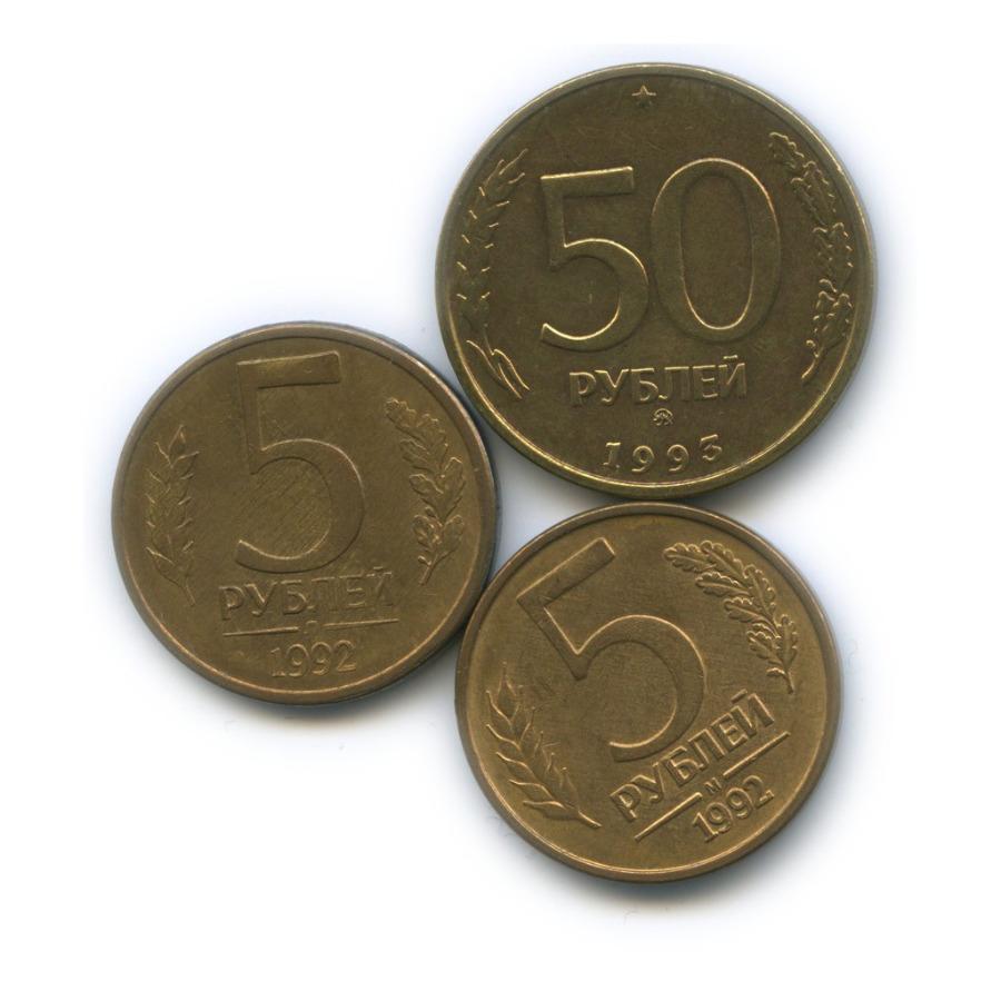 Набор монет (брак - смещение аверс/реверс) 1992, 1993 Л, М, ММД (Россия)