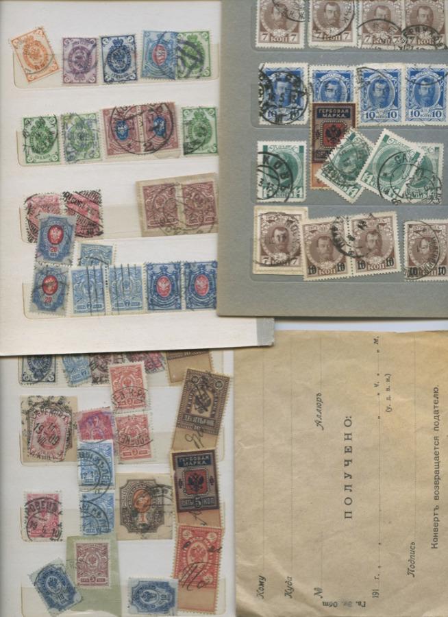 Набор почтовых марок, конверт (Российская Империя)