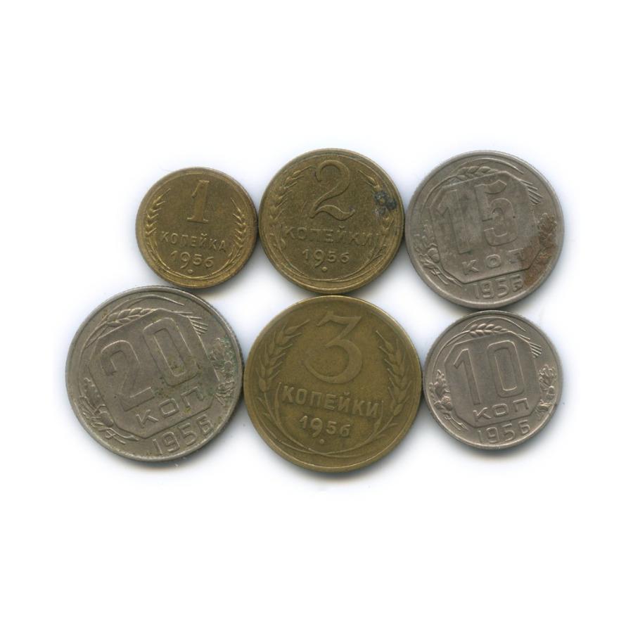 Набор монет СССР 1956 года (СССР)