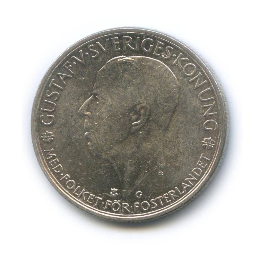 5 крон - 0-летие риксдага (шведского парламента) 1935 года (Швеция)