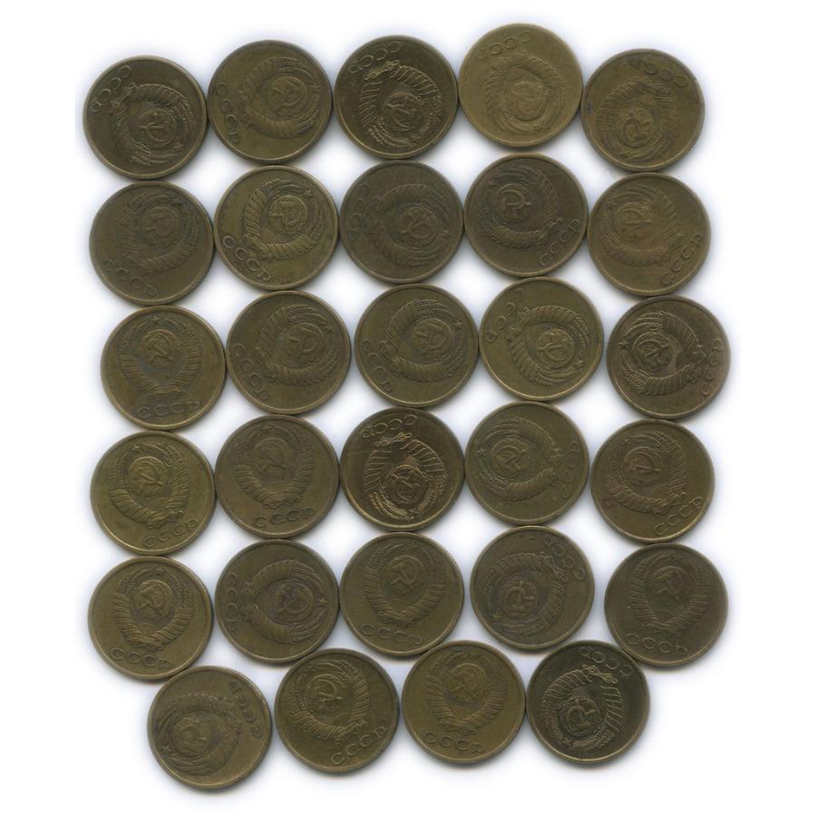 Набор монет 2 копейки (без 1964 и1965 года) 1961-1991 (СССР)