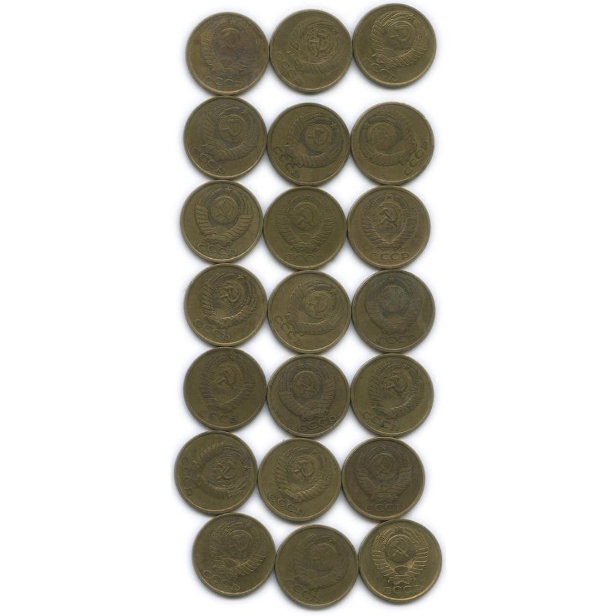 Набор монет 5 копеек (без 1963) 1961-1991 (СССР)