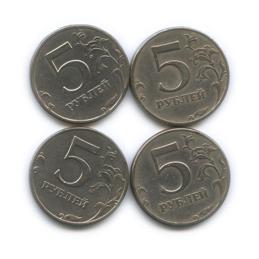 Набор монет 5 рублей (брак - разворот аверс/реверс) 1997, 1998 СПМД, ММД (Россия)