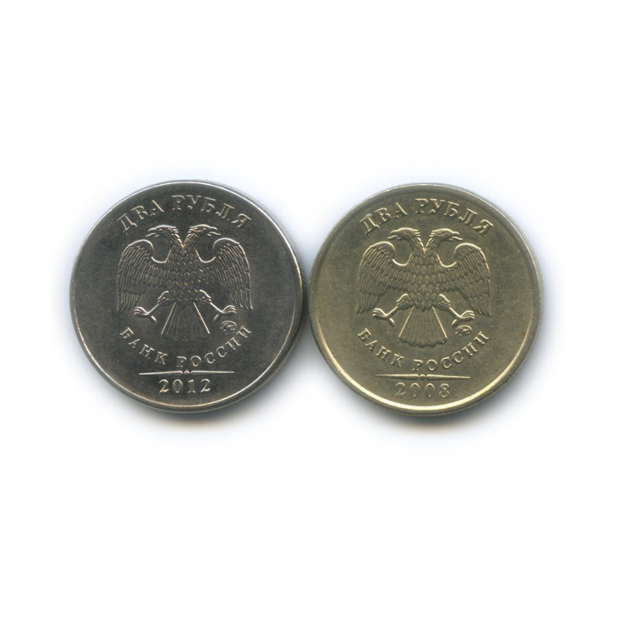 Набор монет 2 рубля (брак - разворот аверс/реверс) 2008, 2012 ММД (Россия)