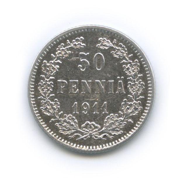 50 пенни 1911 года ЭБ (Российская Империя)