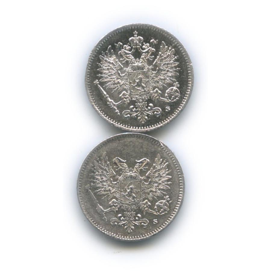 Набор монет 25 пенни 1915, 1917 (Российская Империя)