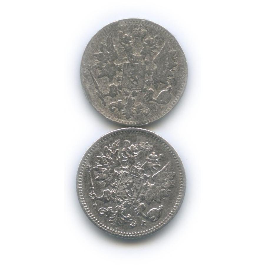Набор монет 25 пенни 1894, 1899 (Российская Империя)