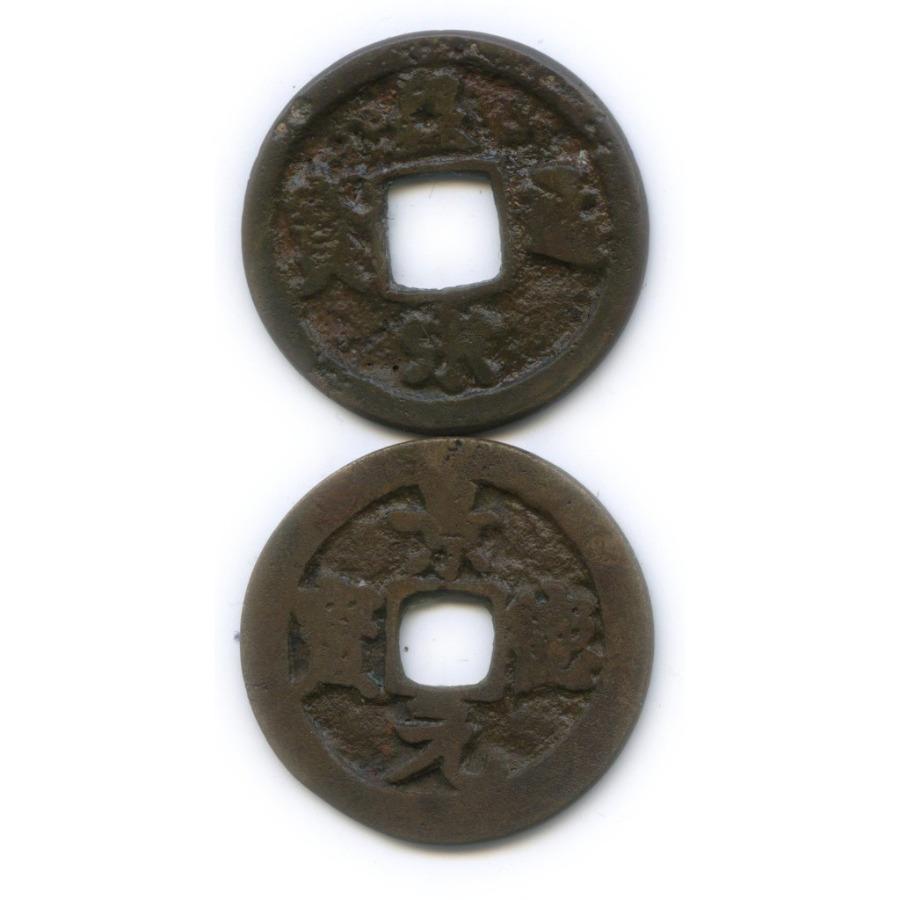 Набор монет (Вьетнам, Китай)