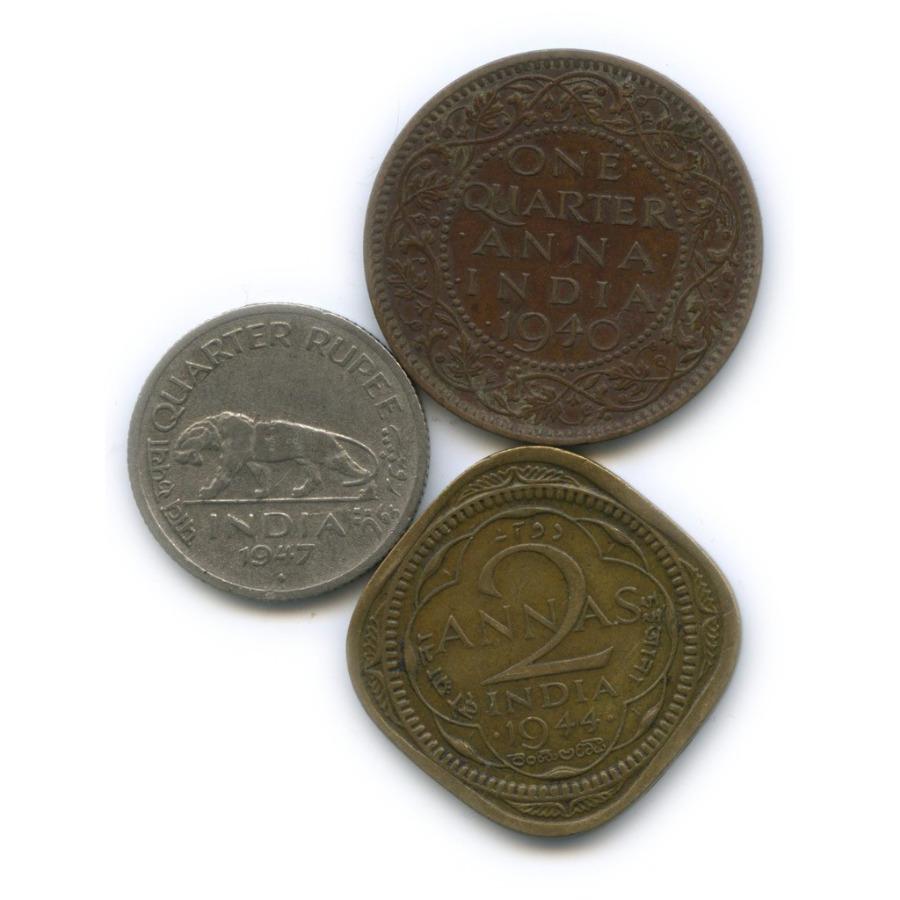 Набор монет, Британская Индия