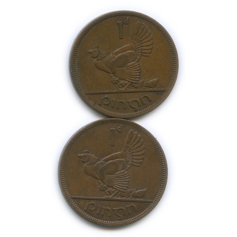 Набор монет 1 пенни 1943, 1965 (Ирландия)