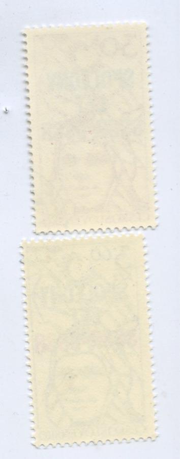 Набор почтовых марок вчесть полета Владимира Ремека (снадпечаткой) (Чехословакия)