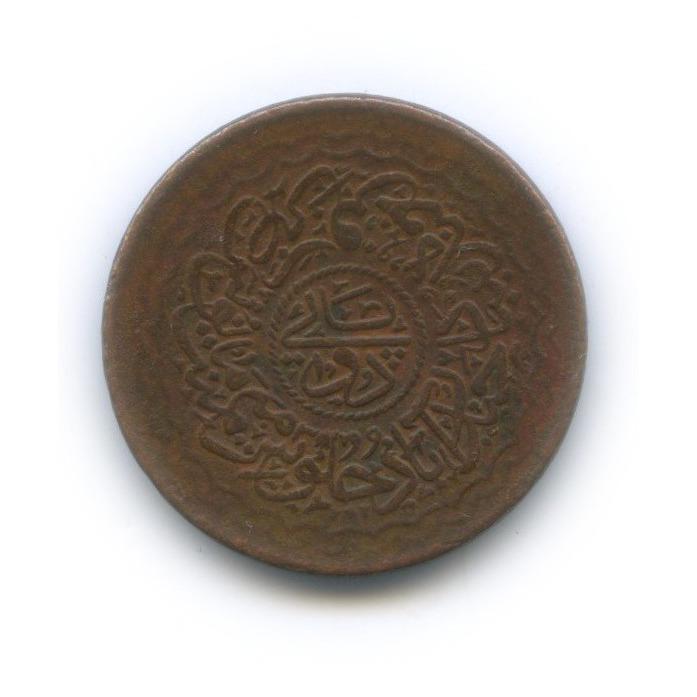2 пай, Хайдерабад 1904(?) (Индия)