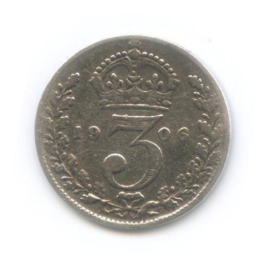 3 пенса 1906 года (Великобритания)