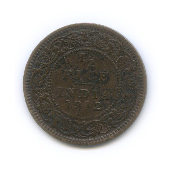 1/2 пайсы, Британская Индия 1912 года