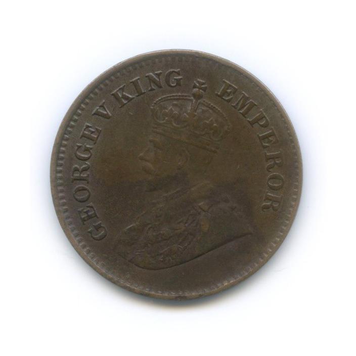 1/2 пайсы, Британская Индия 1935 года