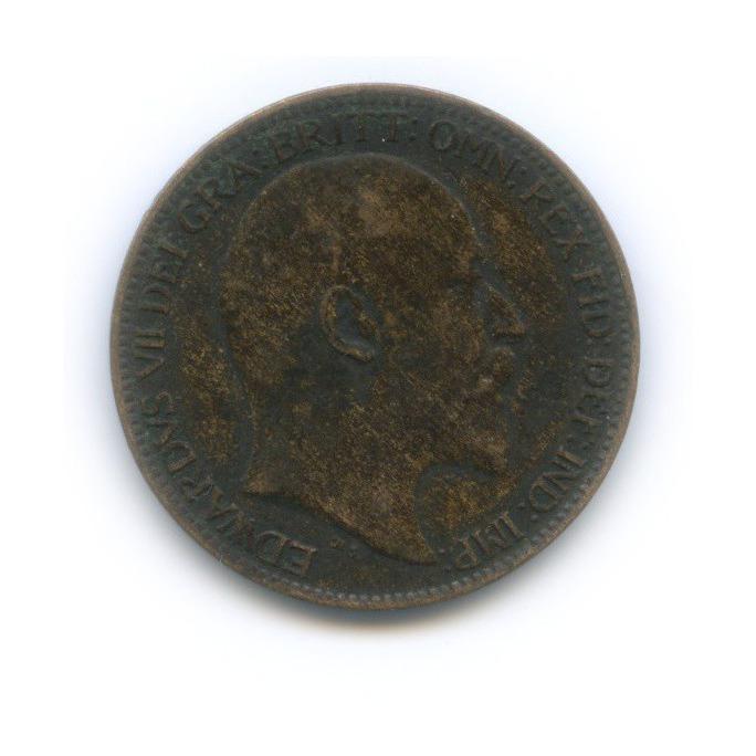 1 фартинг 1909 года (Великобритания)