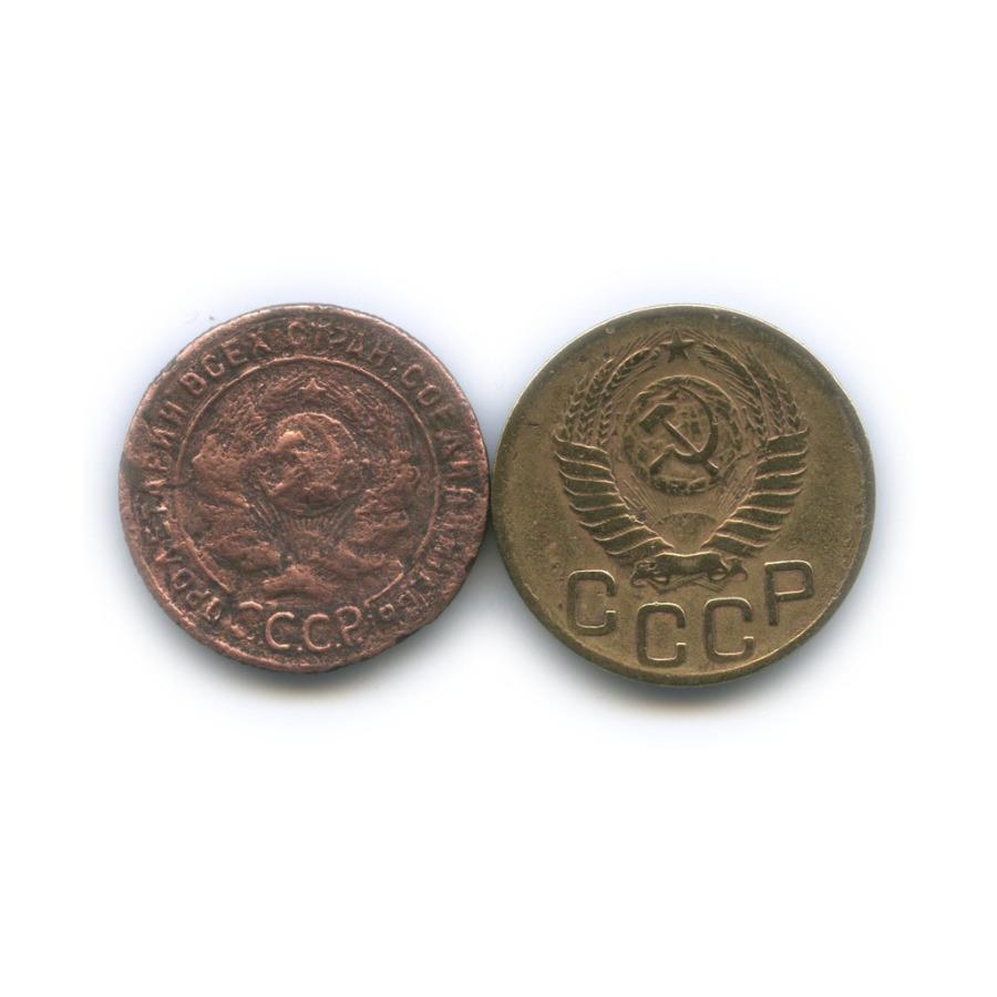 Набор монет СССР 1924, 1949 (СССР)