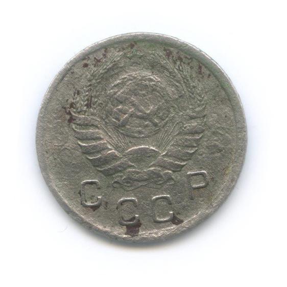 10 копеек 1942 года (СССР)