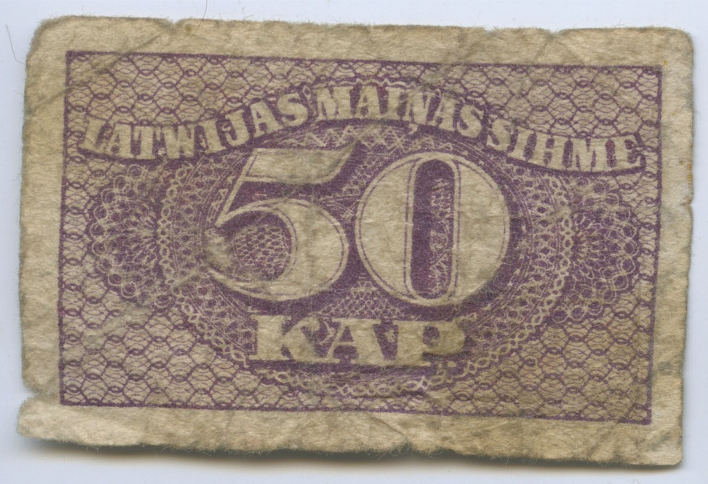 50 копеек 1920 года (Латвия)