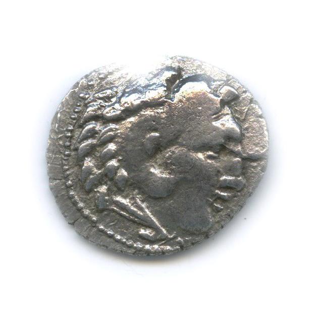 Драхма - Александр Великий III 336-323 гг. до н. э., Геракл/Зевс