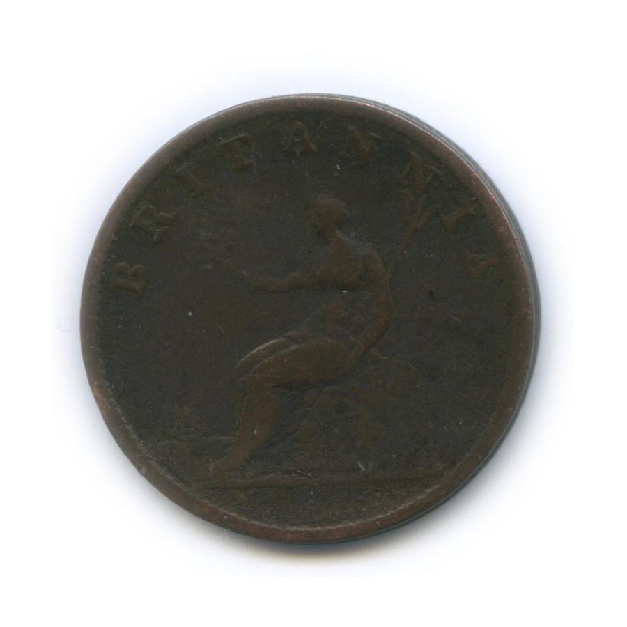 1/2 пенни - Георг III 1807 года (Великобритания)