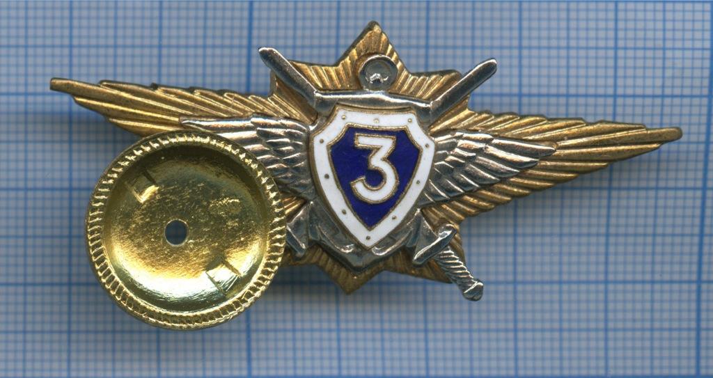 Знак нагрудный «Классность офицерского состава МО», 3-й класс (Россия)