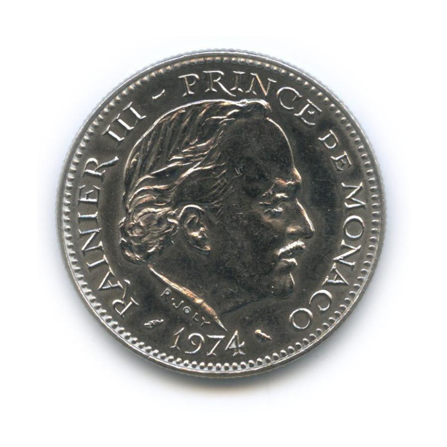 5 франков 1974 года (Монако)