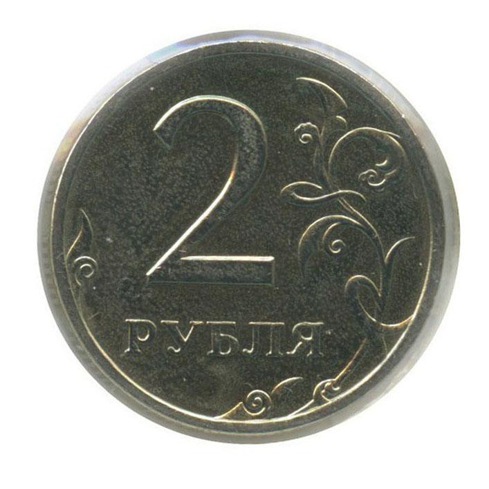 2 рубля (вхолдере) 2002 года СПМД (Россия)
