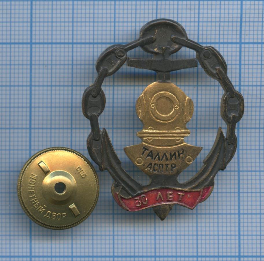 Знак «Водолаз. 30 лет АСПТР Таллин» (Россия)