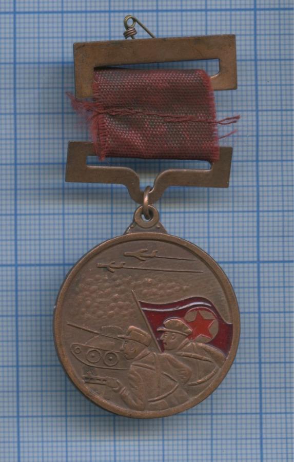 Медаль «Заосвобождение Родины» (КНДР) 1953 года (Китай)