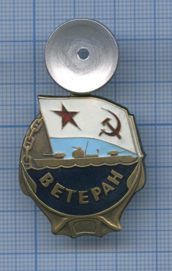 Знак «Ветеран» ЛМД (СССР)