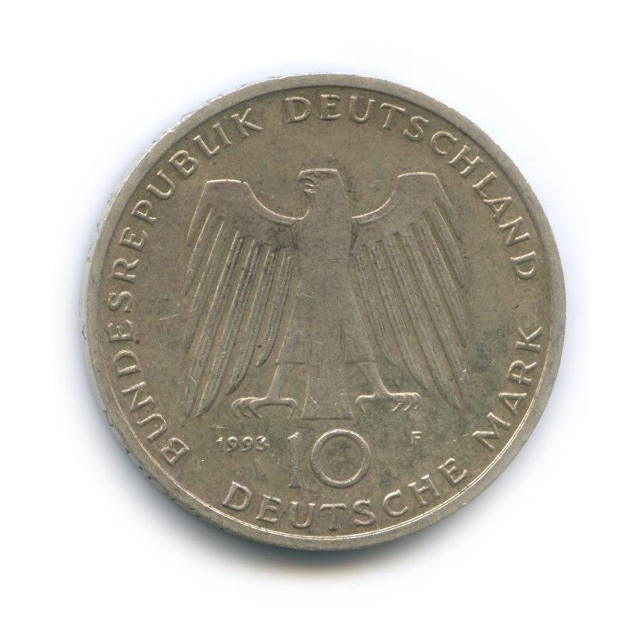 10 марок — 1000 лет городу Потсдам 1993 года F (Германия)