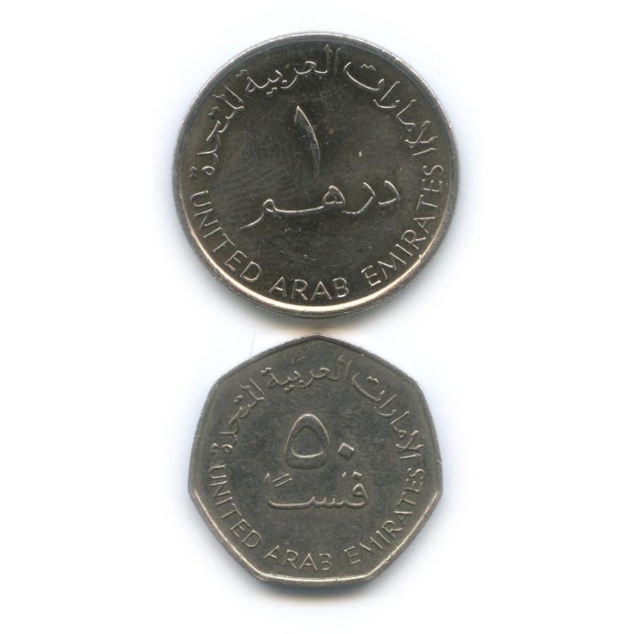 Набор монет 1994, 2007 (ОАЭ)