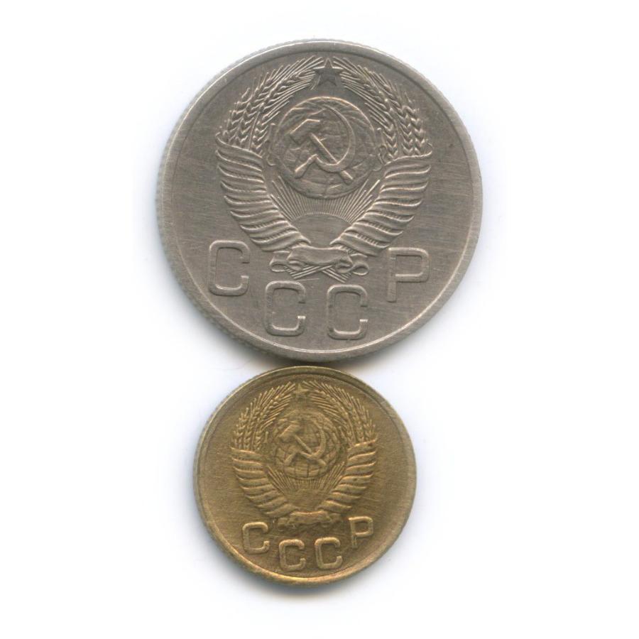 Набор монет СССР 1953 года (СССР)