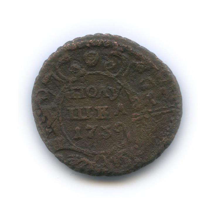 Полушка (1/4 копейки), перечекан 1730 года (Российская Империя)