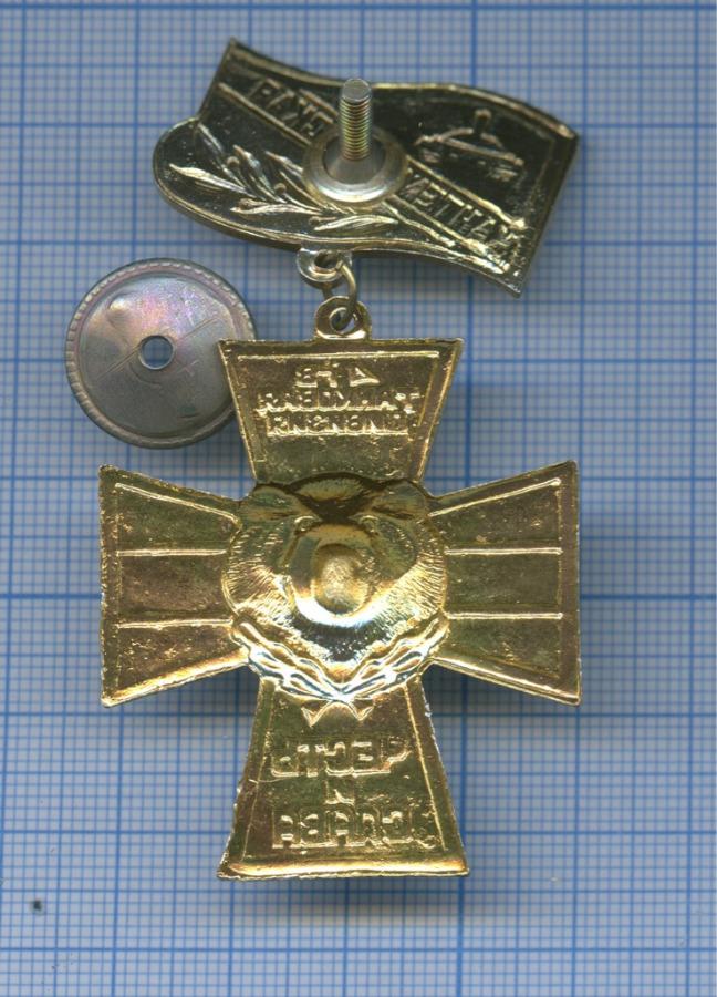Знак «Кантемировская - 4 гвтанковая дивизия - Честь ислава» (Россия)