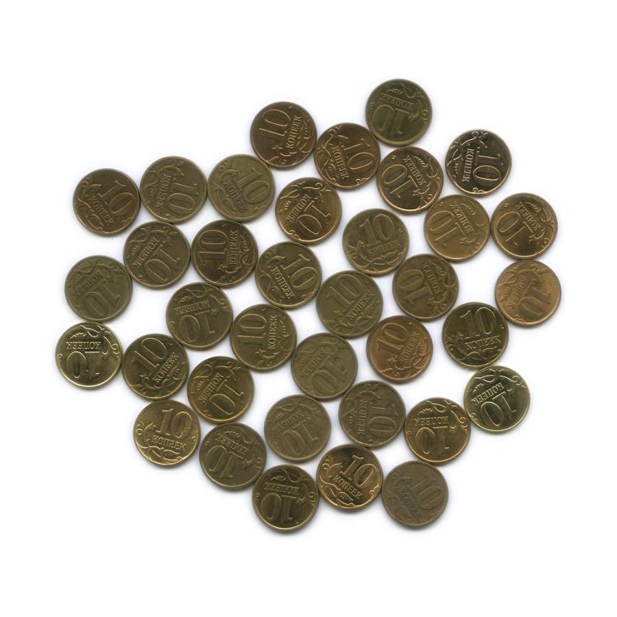 Набор монет 10 копеек (погодовка, 2006 - магн./не магн.), 36 шт 1997-2015 М (Россия)