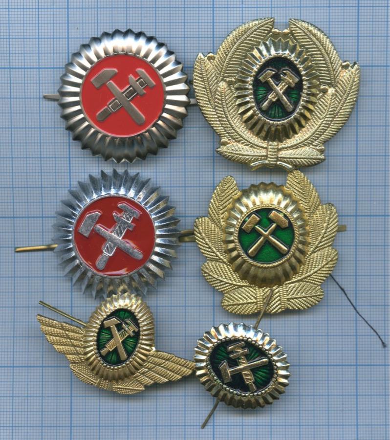 Набор кокард (железнодорожные) (СССР)