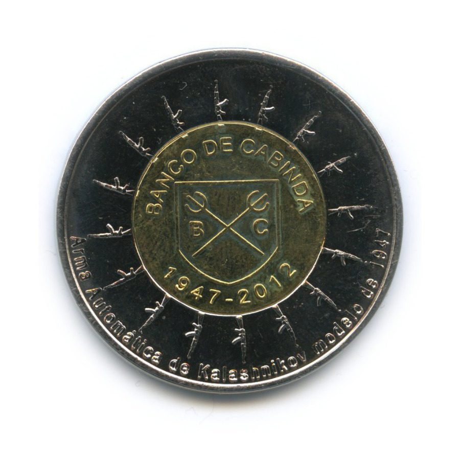 6 1/2 реала - 65 лет автомату АК-47, Кабинда 2012 года