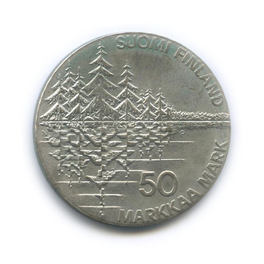 50 марок - Карело-финский поэтический эпос «Калевала» 1985 года (Финляндия)